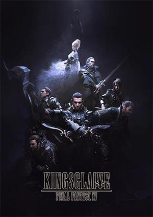 Final Fantasy XV: Kingsglaive movie