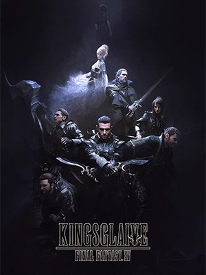 Final Fantasy XV: Kingsglaive movie
